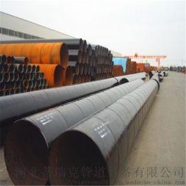 通化X65/L485DN900厚壁直缝钢管厂家