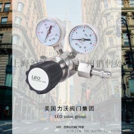 进口先导式减压器 进口不锈钢减压器 膜片式减压器