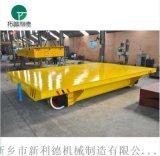 湖南厂家纵横移动搬运车 电动平板车卷线式供电