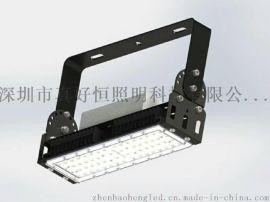中山市好恆照明LED模組投光燈 廠家直銷 專業制造