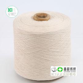 环保棉纱16s全棉纱梭织纱线BCI认证良好棉普梳纱