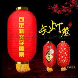 大红冬瓜灯笼日韩式折叠灯笼婚庆结婚拉丝灯笼广告灯笼