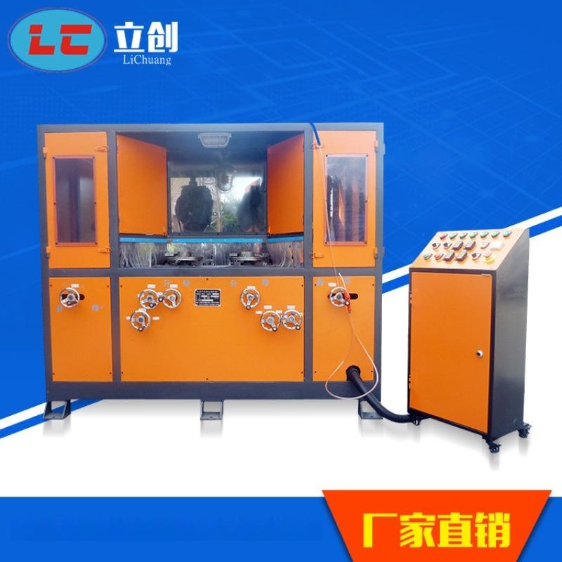 四組圓盤自動磨砂機LC-ZP904A