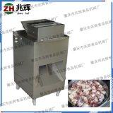 膳食配送中心大型家禽類切段機器   不鏽鋼家禽切丁機