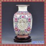 景德鎮陶瓷粉彩鏤空薄胎花瓶魚尾瓶 現代中式家居客廳擺件