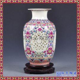 景德镇陶瓷粉彩镂空薄胎花瓶鱼尾瓶 现代中式家居客厅摆件