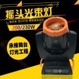 艺锐230W光束灯 200W光束灯 图案灯