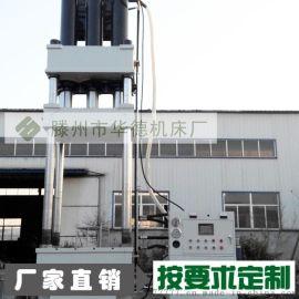 华德330吨玻璃钢化粪池盖板模压液压机 油压机