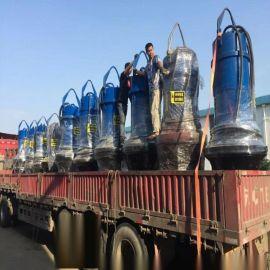 潜水轴流泵|大功率轴流泵|天津水泵厂家