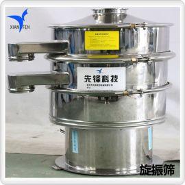 振动筛厂家 食品添加剂三次元旋振筛 食品级振动筛