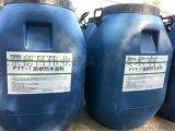 fyt-1路桥防水涂料 fyt-1防水涂料生产厂家