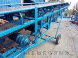 加护栏方管支架输送机 三托辊散料包料输送机