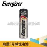 劲量5号碱性电池Energizer劲量5号电池