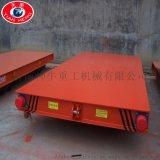 厂家直销电动平板车大吨位轨道平板车电动搬运车