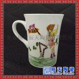 复古陶瓷马克杯 酒店订做马克杯 经典怀旧陶瓷马克杯