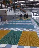 電鍍廠格柵玻璃鋼格柵 養殖場玻璃鋼蓋板