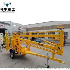 拖车折臂式8-16米升降机室外高空升降平台
