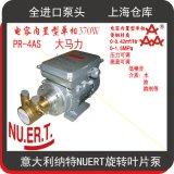 進口黃銅高壓增壓PR4AS系列泵370W