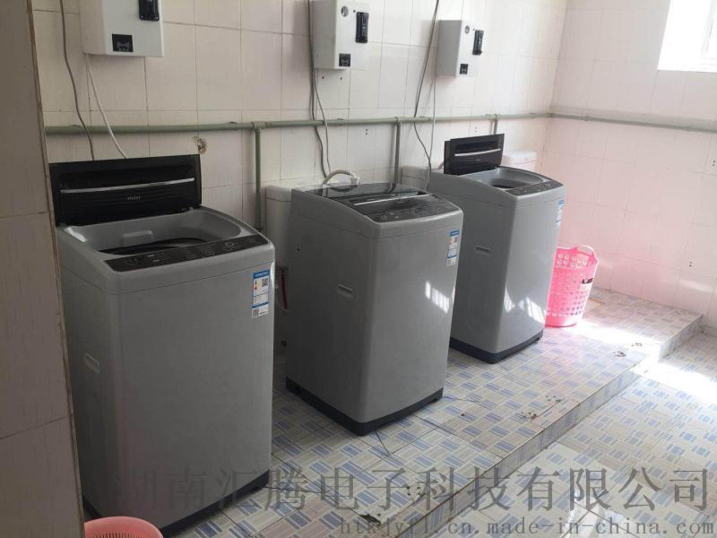 湖南校园能够安装自助投币洗衣机了吗?o