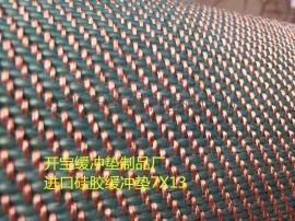 硅胶紫铜缓冲垫厂家报价
