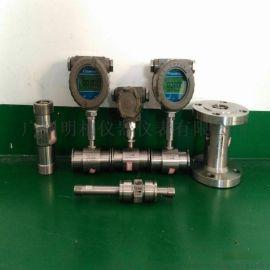 广州OEM流量计、明柏仪表专业生产流量仪表