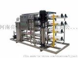 荥阳上门安装反渗透设备荥阳定制反渗透纯净水设备厂家