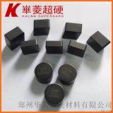 华菱超硬CBN刀具 整体聚晶立方氮化硼刀具