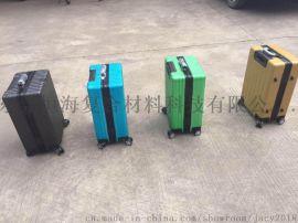 碳纖維行李箱