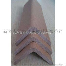 新乡环保纸护角 厂家直销各种规格优质纸护角