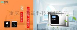 热水器循环系统家庭用