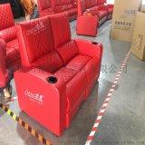影院沙发,家庭影院电动冷热杯多功能沙发赤虎品牌厂家