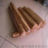 专业生产加工铜棒 紫铜卷棒 大口径切割铜棒 可定制