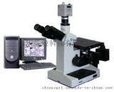 4XC-MS图像分析金相显微镜