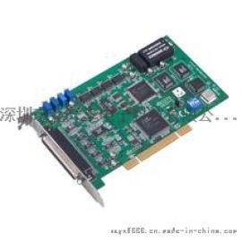 PCI-1715U 研华 12位 32通道 隔离模拟输入卡 PCI数据采集卡