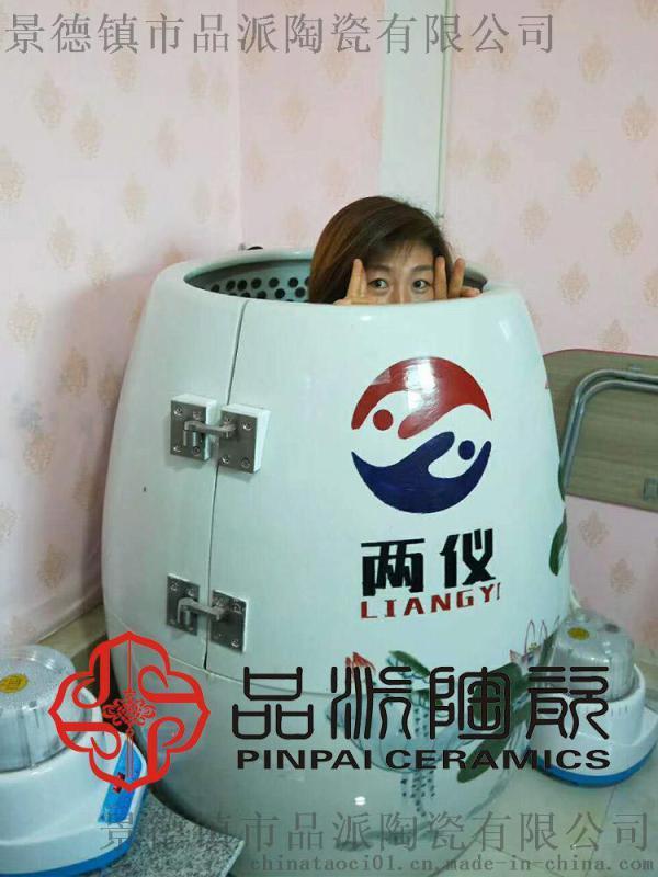 找能夠定做美容院拓客蒸缸、拓客減肥磁蒸  儀器