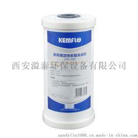 康富乐净水前置滤芯大胖PP棉活性炭复合滤芯