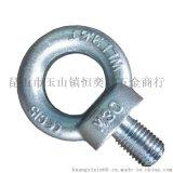 进口国标加硬起重加长模具吊环挂钩吊钩螺栓螺母