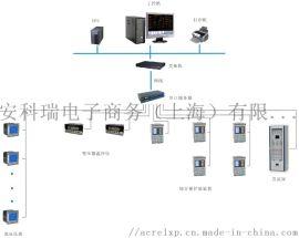 安科瑞电力监控系统在上海交大航空发动机测试基地用电增容工程的应用