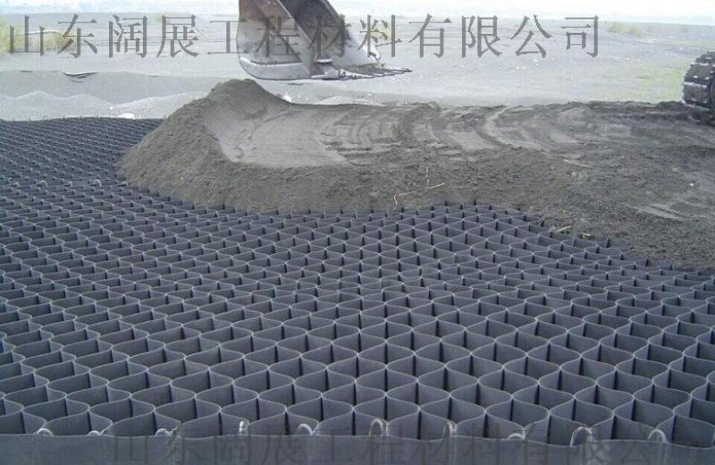護坡綠化土工格室使用年限長