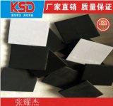 无锡泡棉胶垫、3M双面胶泡棉垫、EVA泡棉胶垫