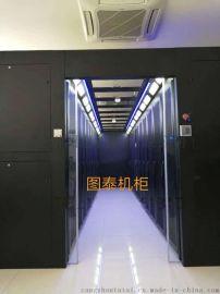 網紅資料中心背後默默付出的冷通道系統