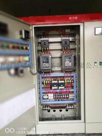 厂家直销软启动控制柜 水泵软启动柜型号 配电柜批发价格