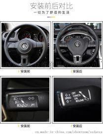 上汽大众汽车配件 改装配件动力升级