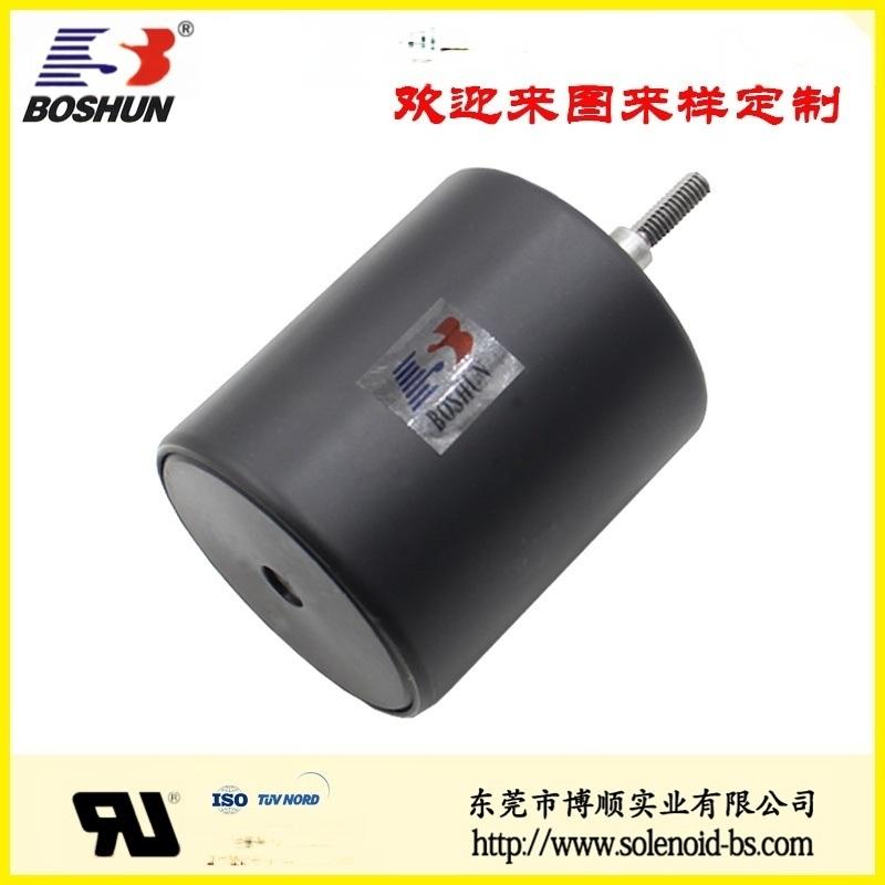 圓管投幣機電磁鐵推拉式 BS-5565TS-01