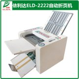 江门玩具说明书双折盘自动折页机 澜石银行自动折纸机