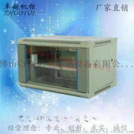卓越WS6406网络交换机监控机柜挂墙式6U