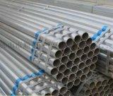 鍍鋅管 鍍鋅水管 大棚管 Q235 拉彎耐腐蝕