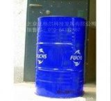 水溶性切削液(环保型)