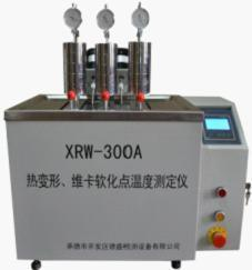 维卡软化点温度测定仪
