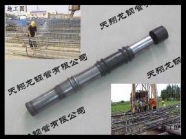 苏州桩基检测管厂家——苏州注浆管厂家—桩基声测管